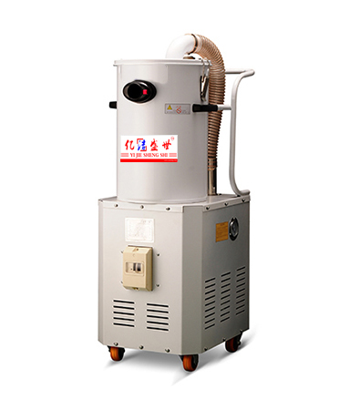广饶ZY系列医药专用吸尘器